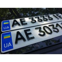 3D номер для Вашего авто