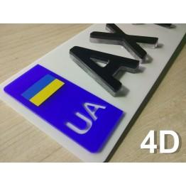 4D номер для Вашего авто