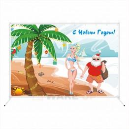 """Новогодняя фотозона """"Дед мороз на пляже"""""""
