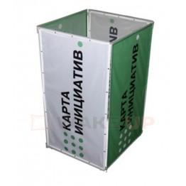 Куб агитационный 1х2м (конструкция)