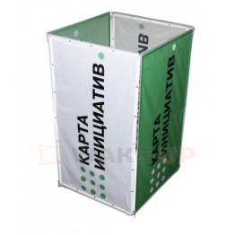 Куб агитационный 1х2м с печатью