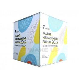 Куб агитационный 2х2м с печатью