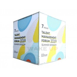 Куб агитационный 1.5х1.5м с печатью